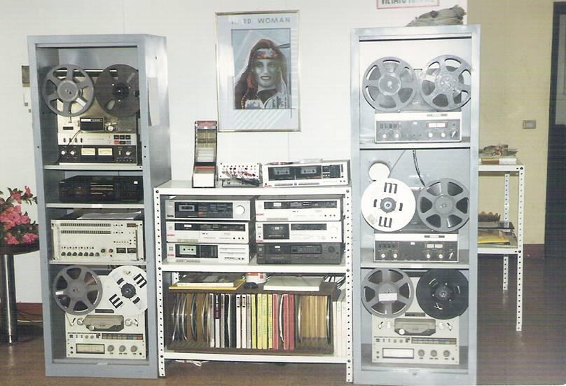 Regia Automatica Radio : Cepar PT11