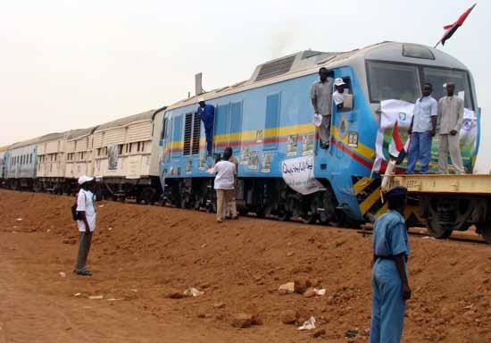 treno sudan wau